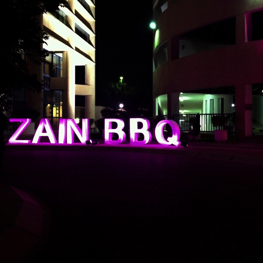 Zain BBQ Night - Kuwait - | Middle East Arab Traveller AMA